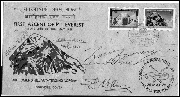 Mount Everest first day cover signed by Tenzing